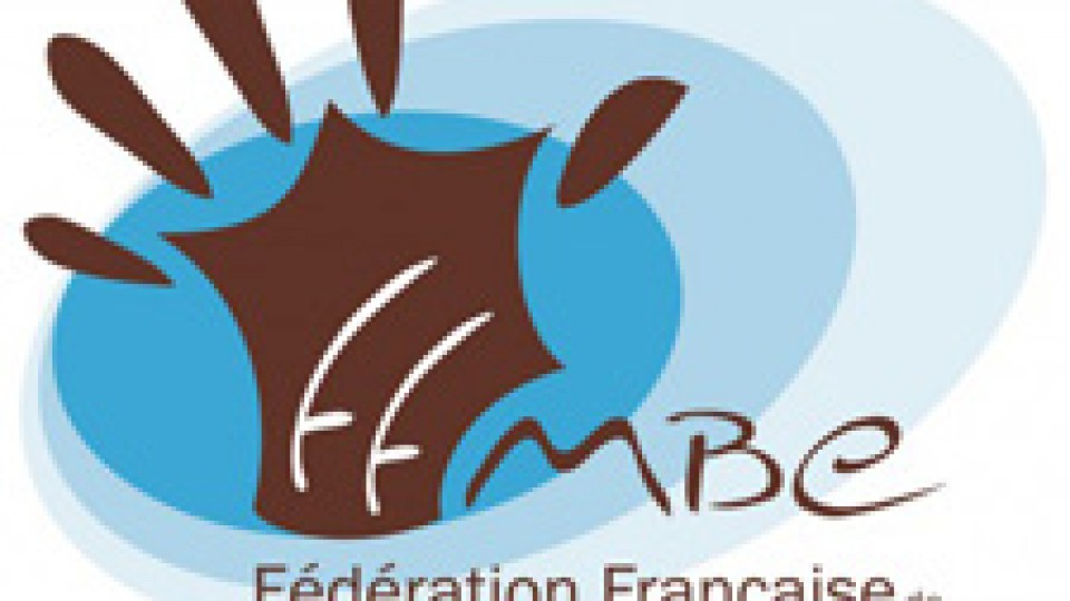 FFMBE-logo-225