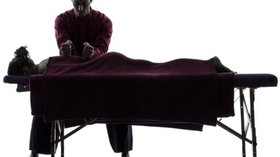 Massage-homme