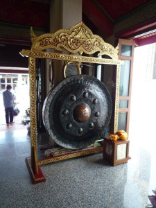 gong temple