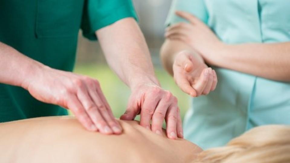 cours-massage